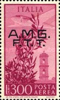 "[Airmail - Airplane over Bell Tower - Italy Postage Stamps Overprinted ""A.M.G.F.T.T."", type F1]"
