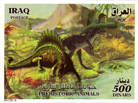 Iraq stamp with Latin and Arabic characters