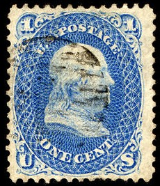 Z-Grill stamp - Benjamin Miller collection