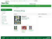 Philately shop website